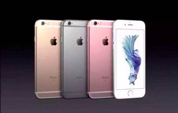 苹果6splus(64g)